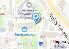 Компания «Зёрна-Книга» на карте
