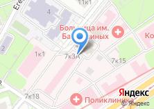 Компания «Городская клиническая больница №14 им. В.Г. Короленко» на карте