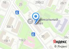 Компания «Доброе сердце» на карте