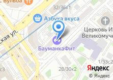 Компания «Студия маникюра NoirStudio метро Бауманская» на карте