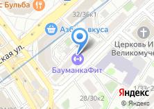 Компания «City-A» на карте