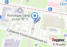 Компания «Новые сети» на карте