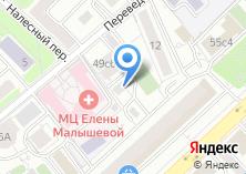 Компания «Детское Движение Москвы» на карте