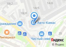 Компания «Авто-Камас» на карте