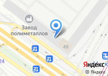Компания «Московский завод полиметаллов» на карте