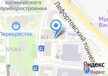 Компания «Экспертиза-Р» на карте