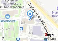 Компания «ЦЕНТРТЕАМОНТАЖ» на карте