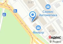 Компания «Строящееся административное здание по ул. Краснобогатырская» на карте