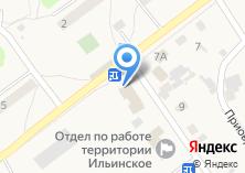 Компания «Застолье» на карте