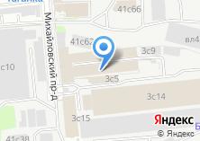 Компания «Новый сервис» на карте