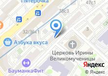 Компания «Участковый пункт полиции Басманный район» на карте
