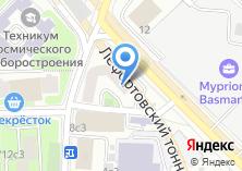 Компания «Амирмед» на карте