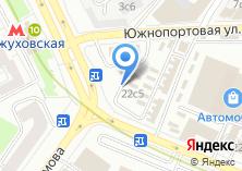 Компания «Autohoft» на карте