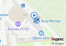 Компания «Яуза Моторс» на карте