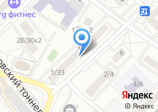 Компания «Вита-Элин» на карте