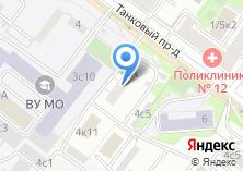 Компания «Toiletz» на карте