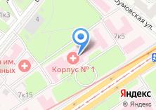 Компания «Московский Городской Сомнологический Центр» на карте