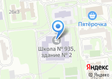 Компания «Средняя общеобразовательная школа №948» на карте