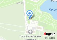 Компания «Амитье» на карте