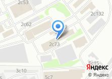 Компания «Выдано.ру» на карте