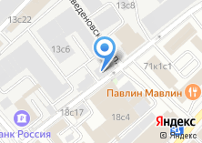 Компания «ВнешАвиаТранс» на карте