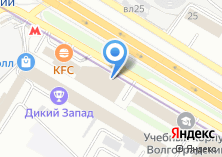 Компания «Кафе на Волгоградском проспекте» на карте