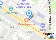 Компания «Дом быта на Красноказарменной» на карте