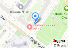 Компания «Поликлиника №12» на карте