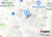 Компания «Картекс» на карте