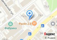 Компания «Шенк Процесс Рус» на карте