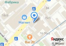 Компания «АВРОС» на карте