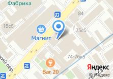 Компания «Русфлаг» на карте