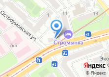 Компания «Mondigo» на карте