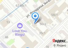 Компания «Политехнический колледж №2» на карте