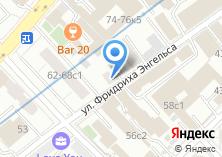 Компания «Юный мастер» на карте
