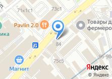 Компания «Polina» на карте