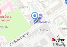 Компания «Оптимос» на карте
