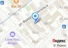 Компания «Бизнес Компьютер Софт» на карте