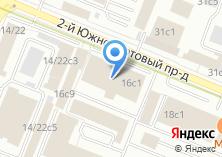 Компания «Южный Порт - бизнес центр» на карте