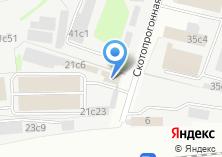 Компания «Тандем-авто» на карте