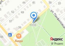 Компания «Пролетарский» на карте