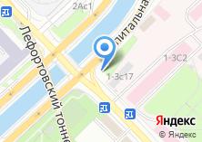 Компания «Чебуречница» на карте