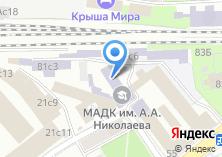 Компания «Московский автомобильно-дорожный колледж им. А.А. Николаева» на карте