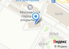 Компания «Альфа образование» на карте