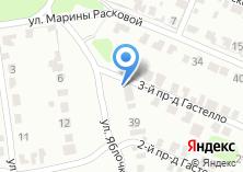Компания «Max Avto» на карте