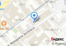 Компания «Профгарант» на карте
