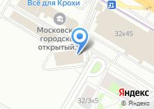 Компания «Виа Профит» на карте