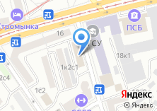 Компания «Программная инженерия» на карте