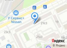 Компания «У Сервис+» на карте