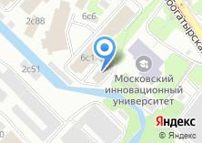 Компания «Дизайн-студия рубик» на карте